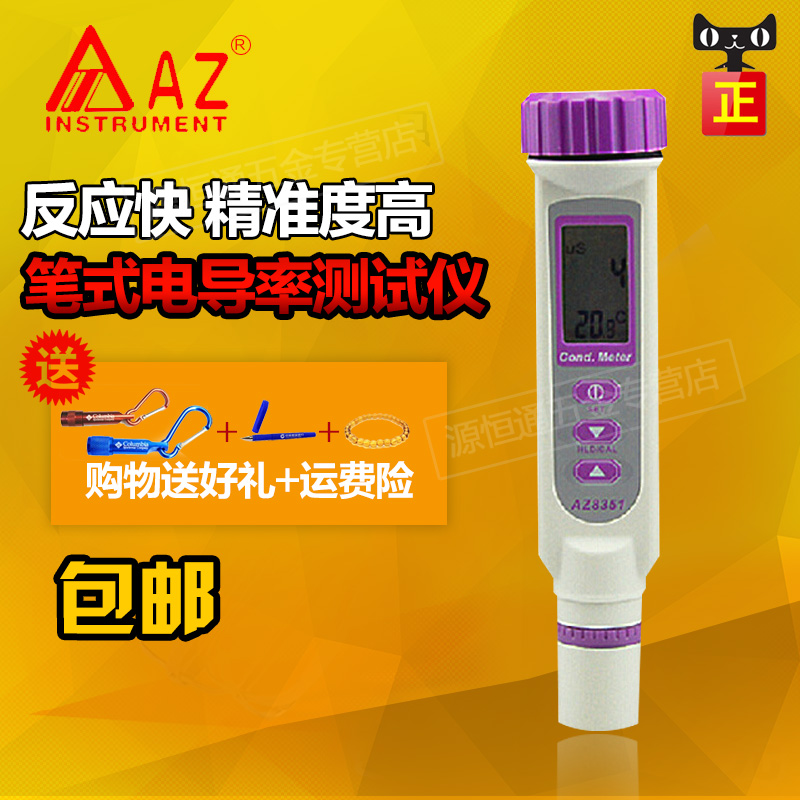 Taiwan heng xin cond conductivity meter pen test pen tester with temperature compensation conductivities AZ8351