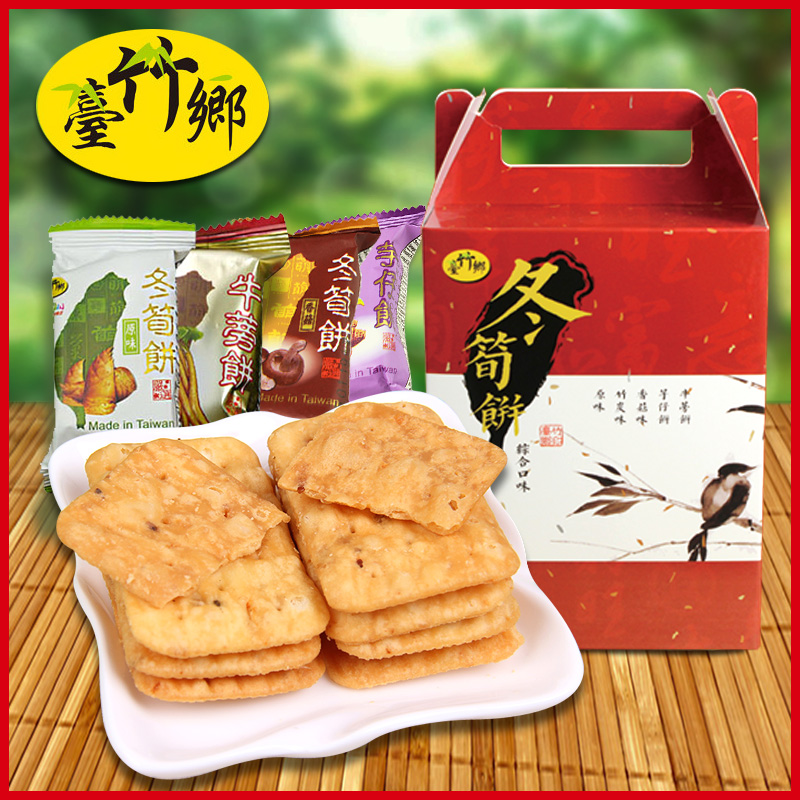 Taiwan imported food cake bamboo shoots office snack crackers gift gift bag biscuit meal replacement shipping