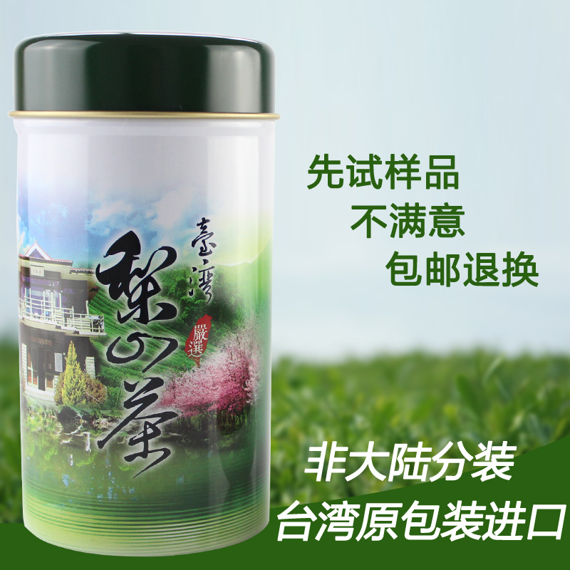 Taiwan imported lishan oolong tea flower nectar honey fragrant soft sticks hand picking lishan high cold tea 150g