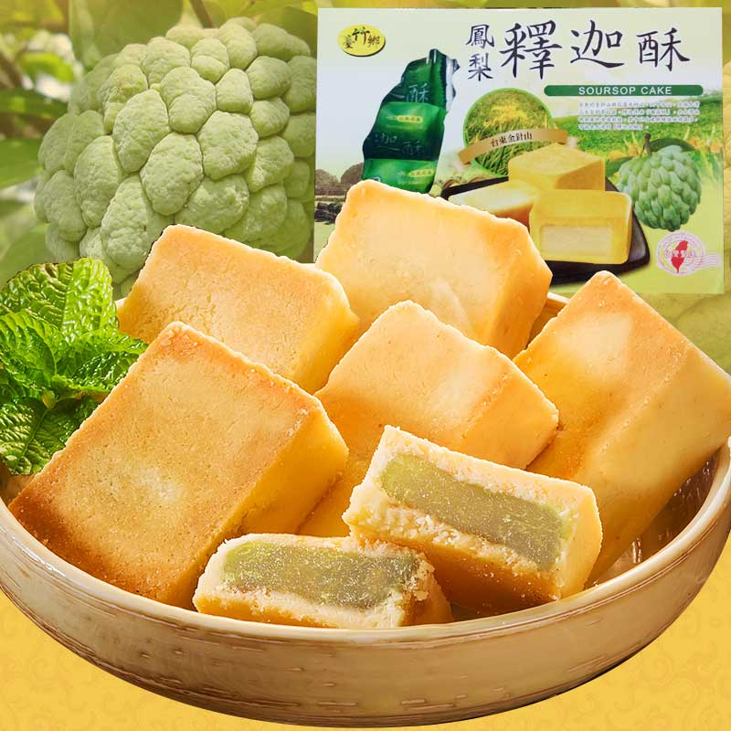 Taiwan imported specialty foods traditional cakes 4 boxes of 80 yuan gift taiwan township custard cakes gift