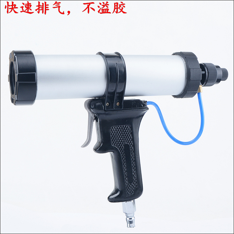 Taiwan jubilee 310ml hard plastic adjustable speed pneumatic glass glue gun glue gun bottled silica glass