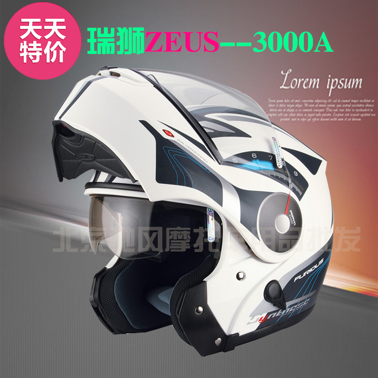 Taiwan lions 3000a winter helmet dual lens with three electric car helmet visor exposing ran helmet motorcycle helmet full helmet helmet