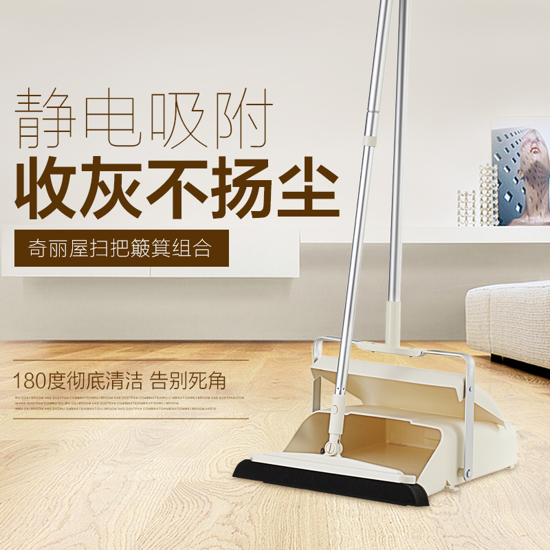 Taiwan marvelous marvelous house magic sponge dust broom broom dustpan group in possession of the suit free shipping