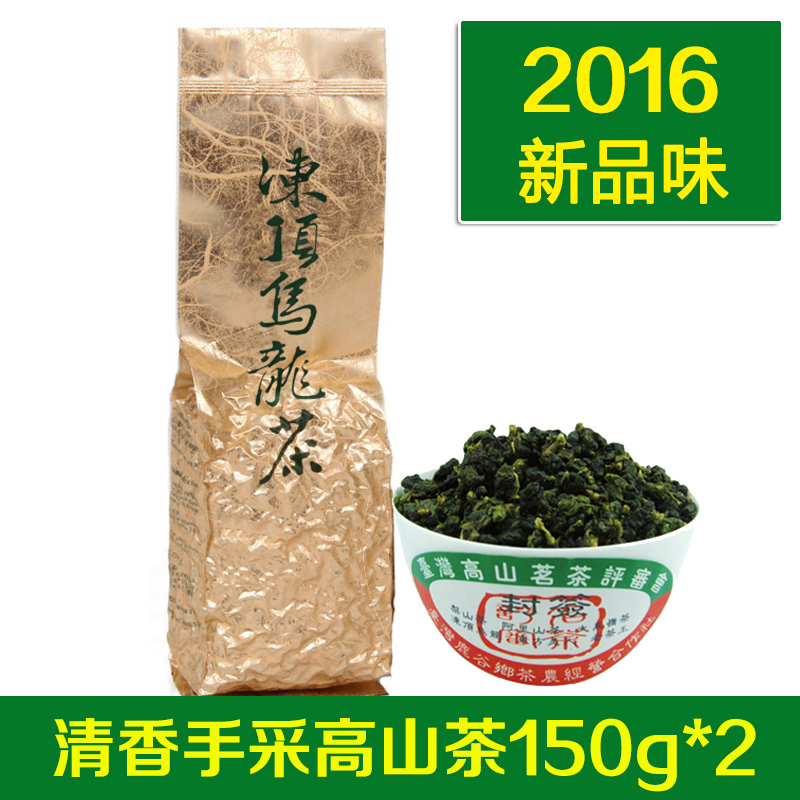 Taiwan mountain tea oolong tea mountain tea taiwan oolong tea oolong tea in bulk