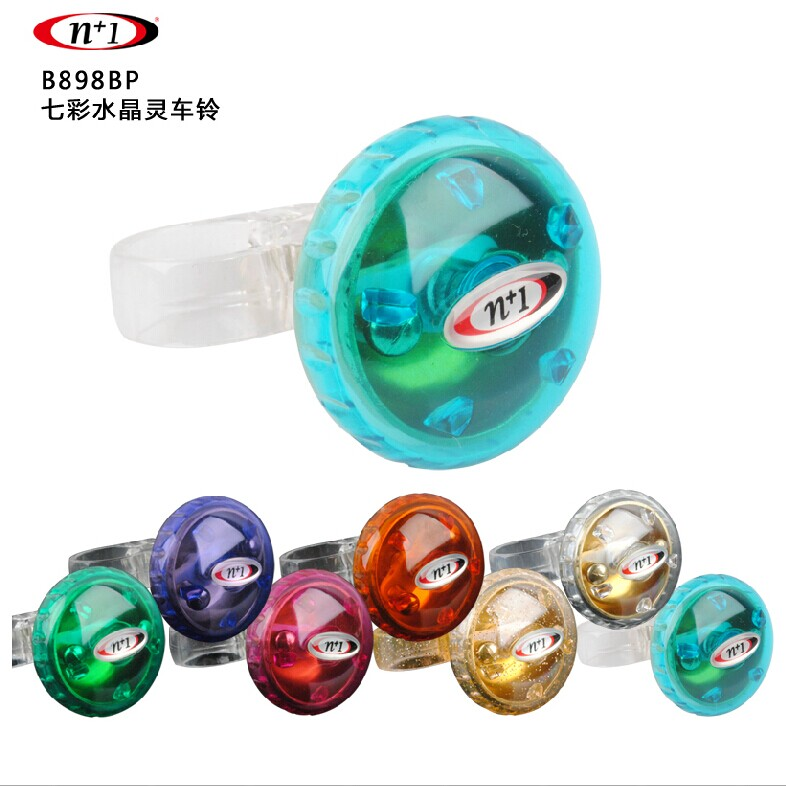 Taiwan n + 1 crystal spirit large bell bell bicycle bell bike bicycle horn bell