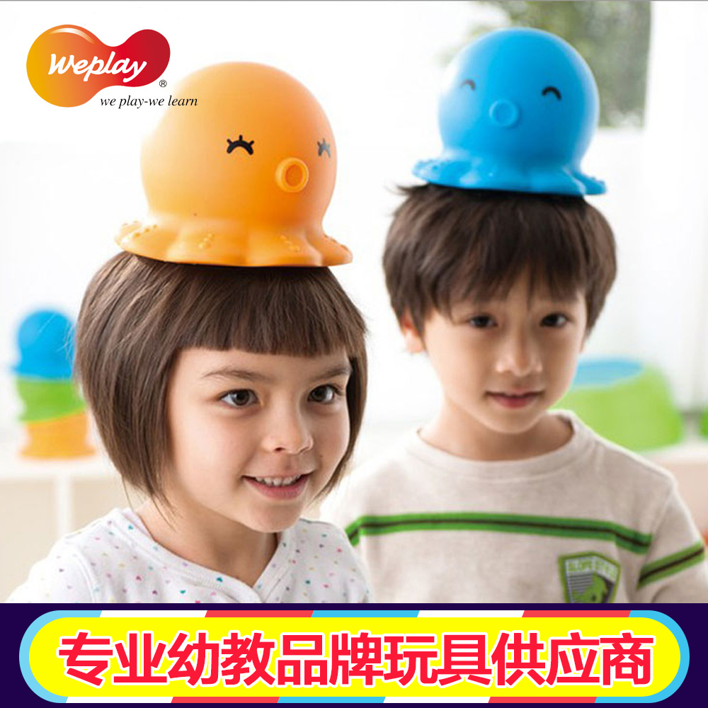 Taiwan original weplay kindergarten sensory integration training equipment balance chapter fish balls clown hat hat children's toys