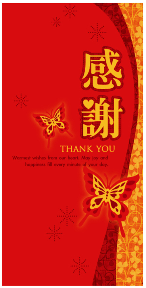 China Thanksgiving Business Cards, China Thanksgiving Business Cards ...