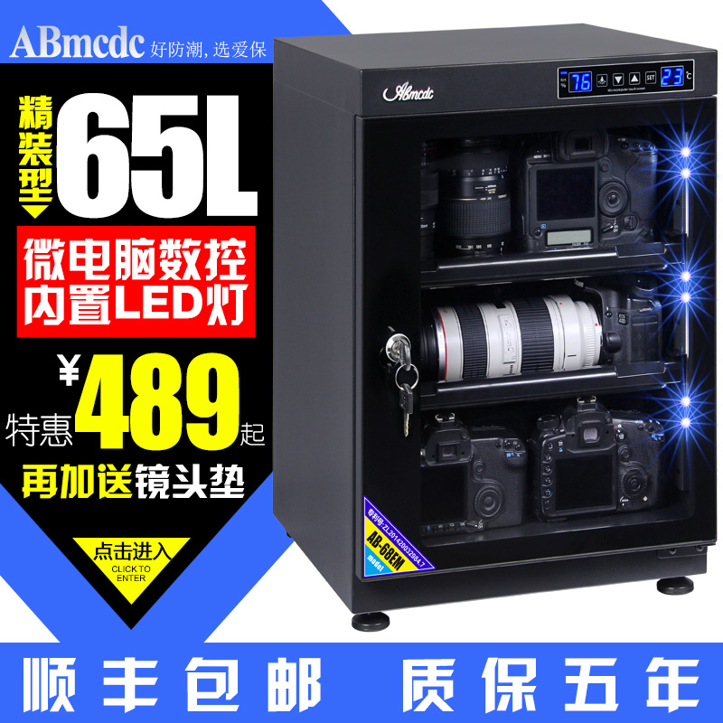 Taiwanese love paul electronic cabinets with 65 liters microcomputer humidistat slr oven cabinets slr camera lens Cabinets