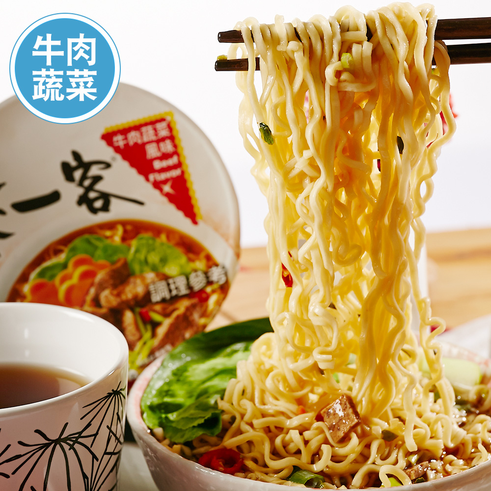 Taiwan's imports of instant noodles to a unified customer 65g vegetable beef cup noodles beef noodles cook instant mellow