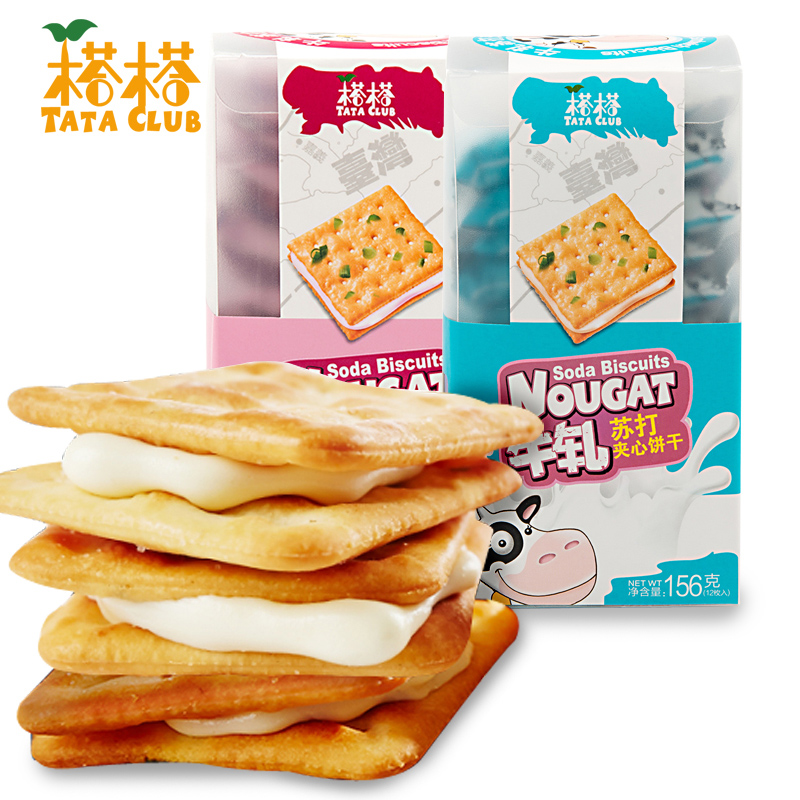 Taiwan's imports of tata ta ta nougat soda biscuit 156g office leisure zero food specialty