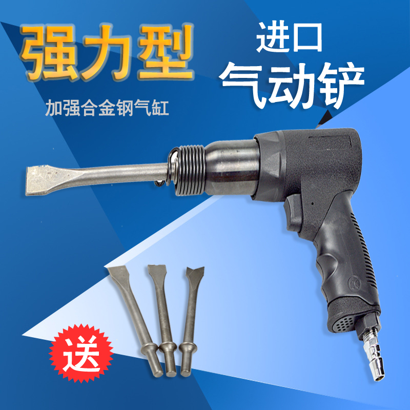 Taiwan's popular 190 the impact of gas shovel shovel pneumatic drill pneumatic blasting gun shaved brake pads free shipping