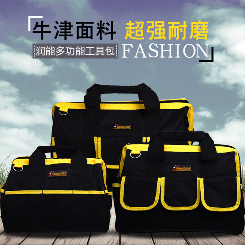 Taiwan's technical models thick canvas double canvas bag electrician repair kit bag versatile oxford cloth tool bag backpack