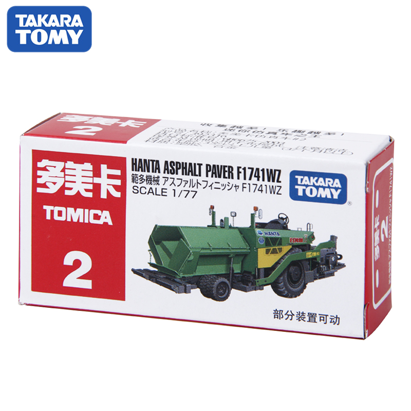Takara tomy/dhoby card emulation alloy car toy boy 2 van multi mechanical paver no. 392316