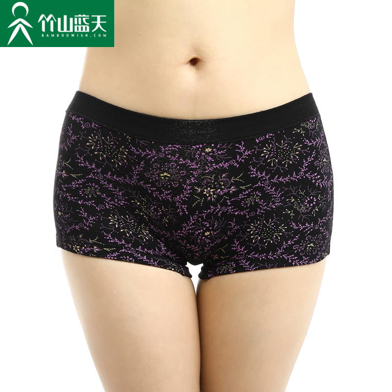 Takeyama blue bamboo fiber ladies underwear waist hip pants seamless no trace sexy and comfortable shorts