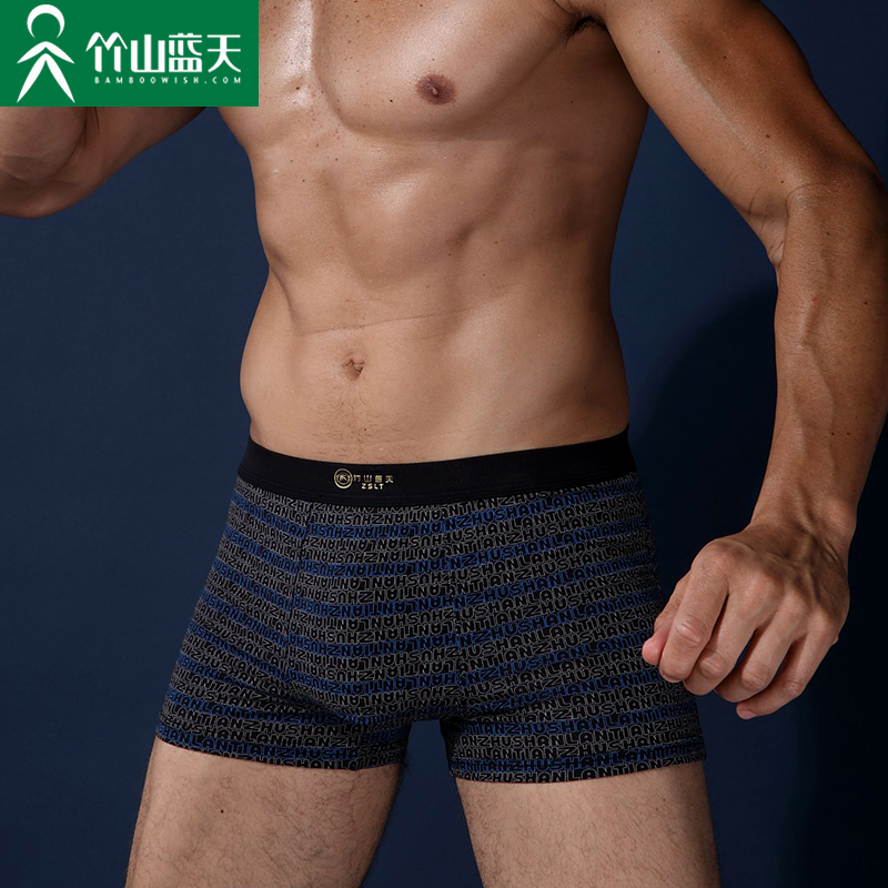 Takeyama blue soft and comfortable bamboo fiber waist sexy men's boxer influx of men's underwear pants boxers