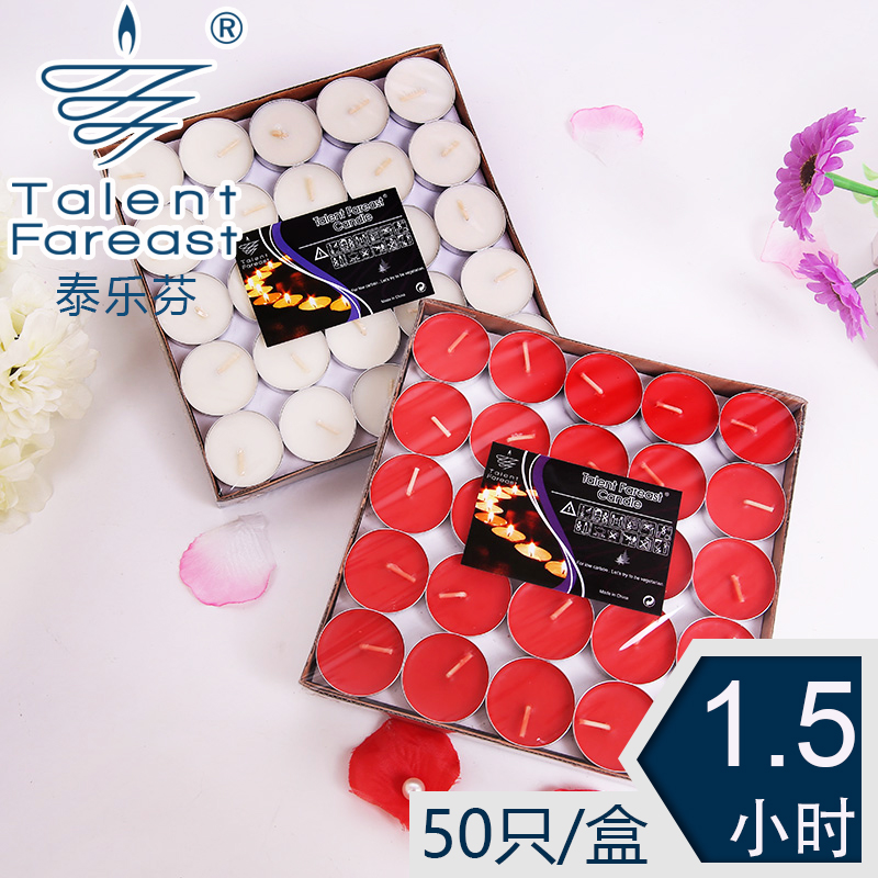 Talentfareast environmental unscented candle creative romantic birthday candles courtship confession 50 tablets 1.5 hours