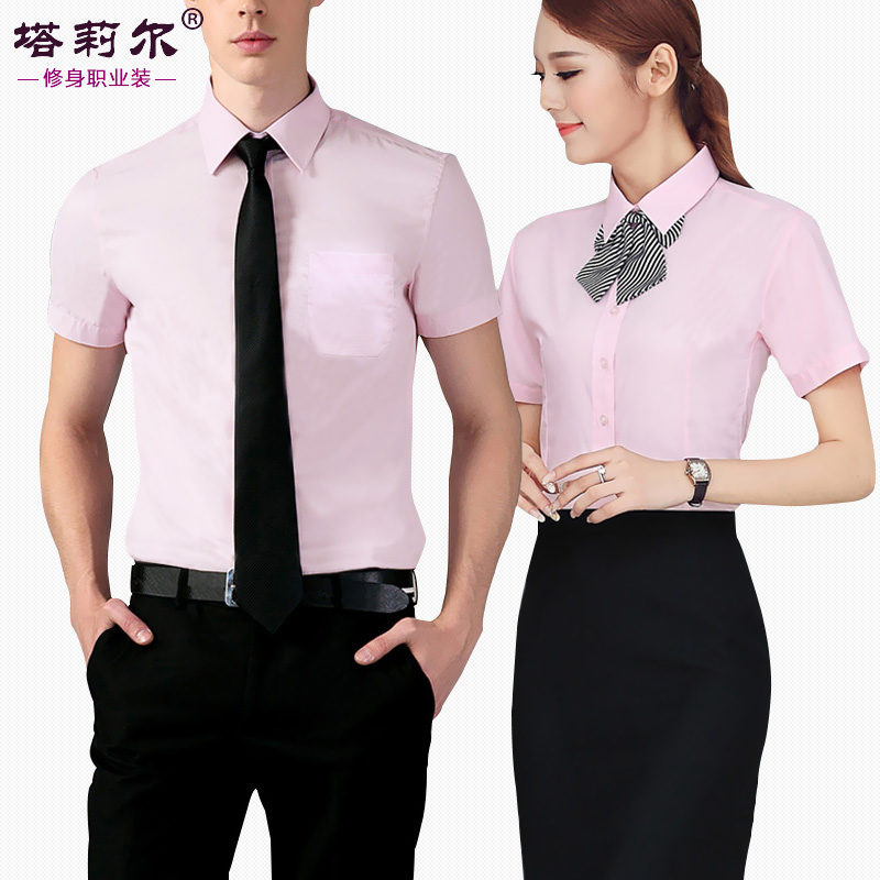 Tali er slim summer wear breathable short sleeve for men and women the same paragraph lapel shirt wear overalls shirt