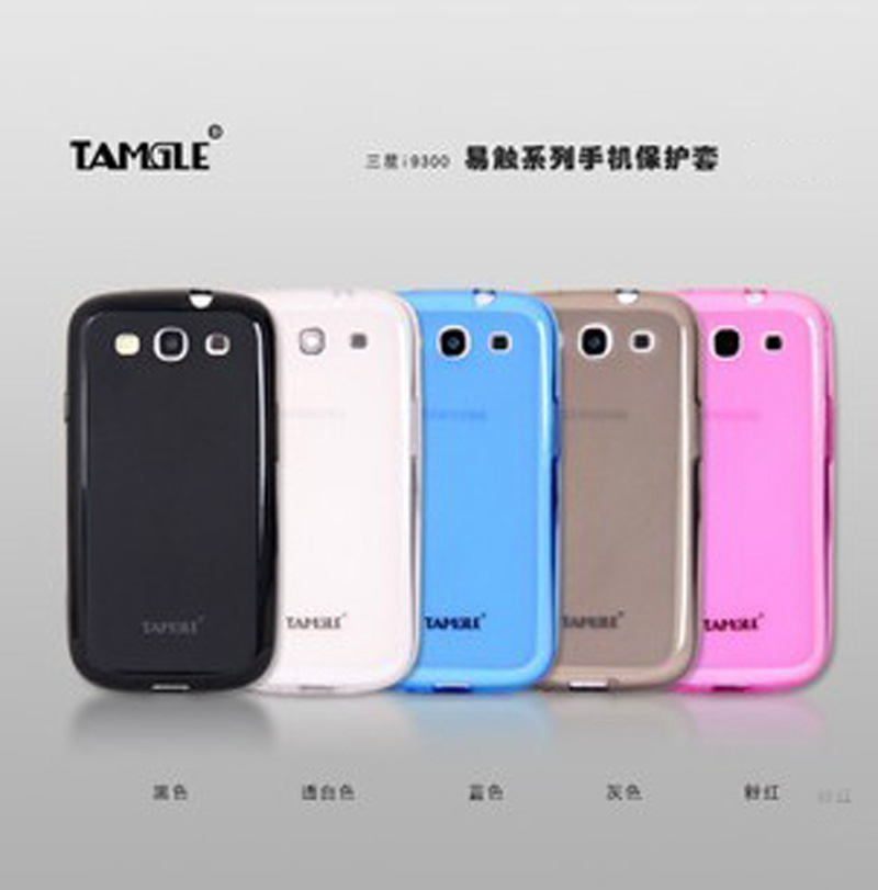 Tamgle samsung s3 i9300 phone shell mobile phone shell mobile phone sets s3 i9308 mobile phone protection sets of silicone tide