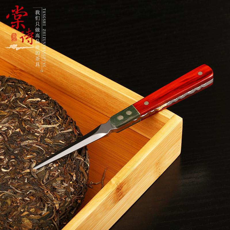 Tang poetry tea boutique pu'er tea knife cone tea tea knife stainless steel needle tea kung fu tea black tea black tea tea cake tea cake tea accessories