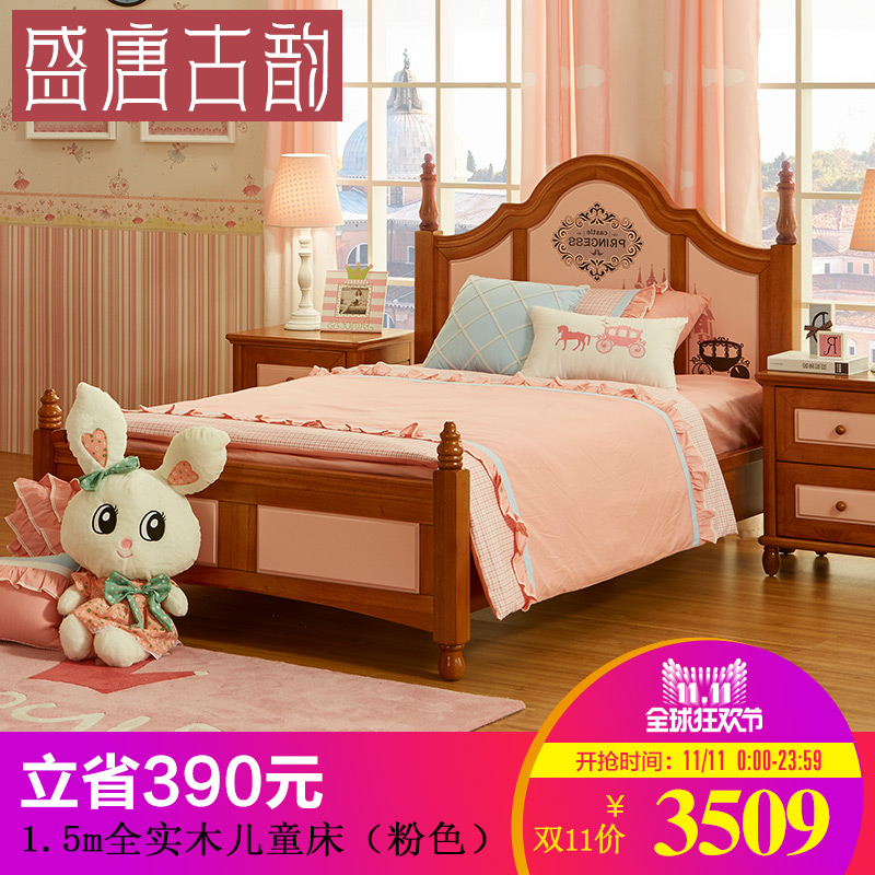 Tang rhyme solid wood bed children girl pink princess bed twin 1.2m1.5 m american furniture child bed