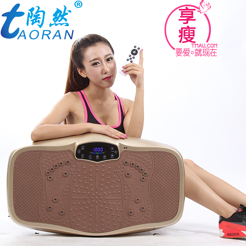 Tao genuine new music magnetic massage rejection fat shiver machine fitness weight loss bodybuilding body sculpting machine shiver