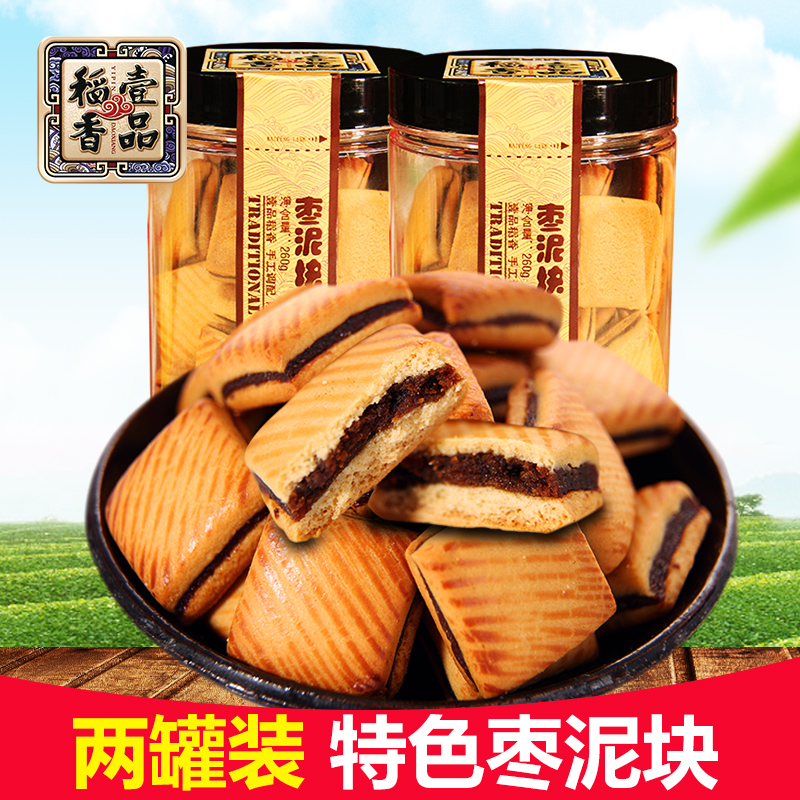 Tao heung tao heung village one product date rong stuffing zaoni block crispy and delicious snack traditional pastry 52g office snacks shipping
