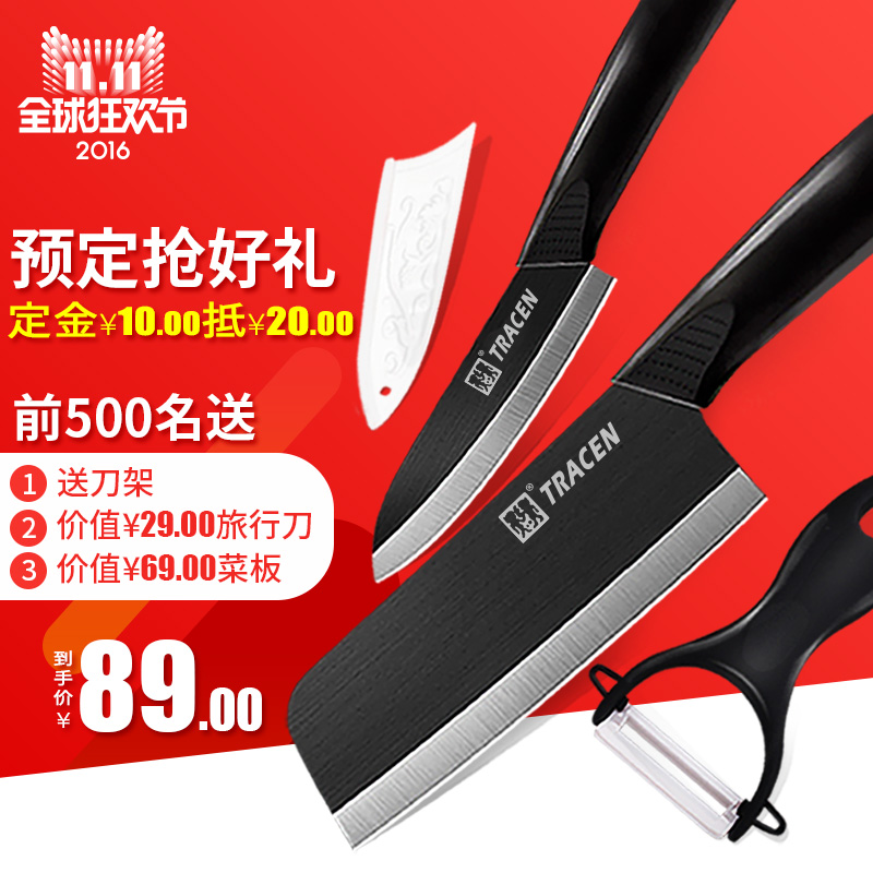 Tao is ceramic knife germany antibacterial free ground black blade ceramic knife meat knife kitchen knife kitchen knife slicing knife kitchen knives