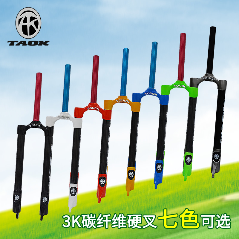 Taok tinto grams 24, 26, 27.5, 26-inch mountain bike fork hard 29 k carbon fiber fork fork hard spare parts
