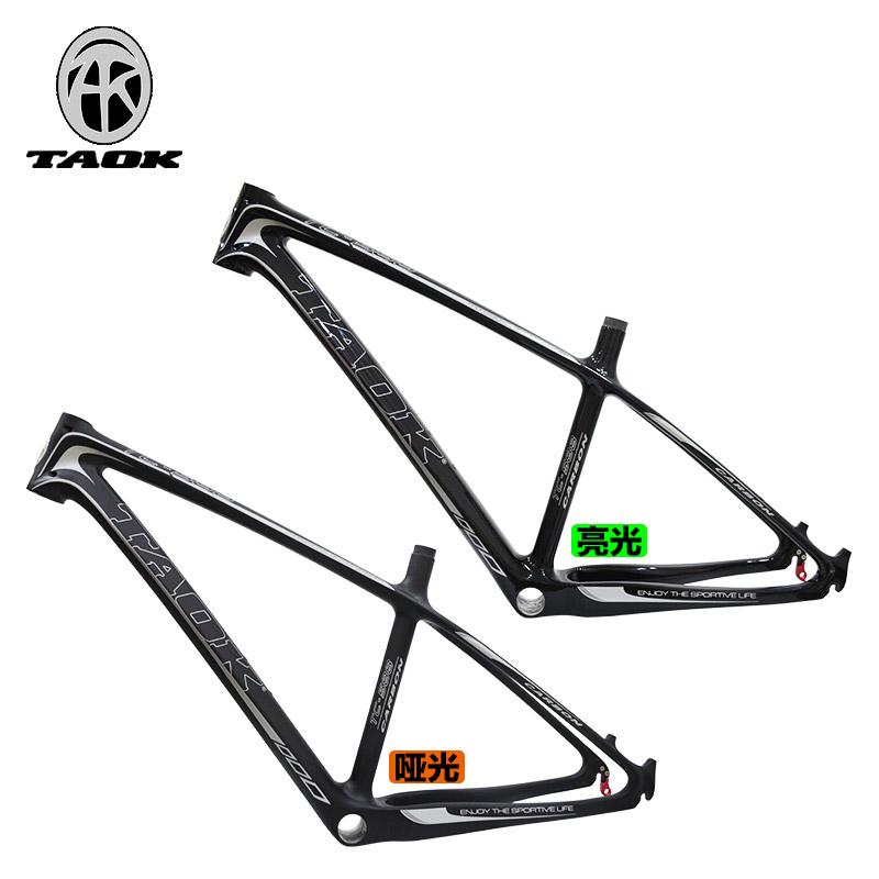 Taok tinto grams reionized by integrally molded carbon fiber frame mountain bike tapered head tube light matte cursor