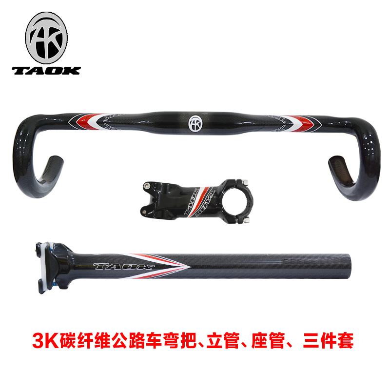 Taok tinto grams reionized by road bike bend the car ultralight carbon fiber riser handlebar stem seatpost three sets of accessories