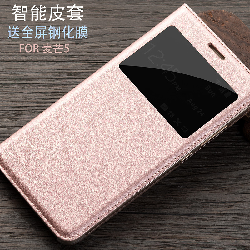 Tat tat 5 huawei phone shell mobile phone shell full netcom 5 smart phone sets holster fangshuai thin protective sleeve men and women