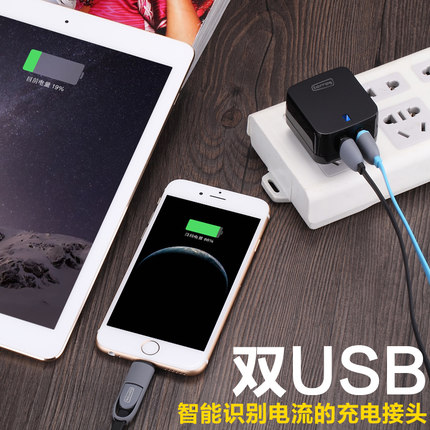 Taurasi 2a charger charging head intelligent universal mobile phone apple iphone6 charger port usb output power