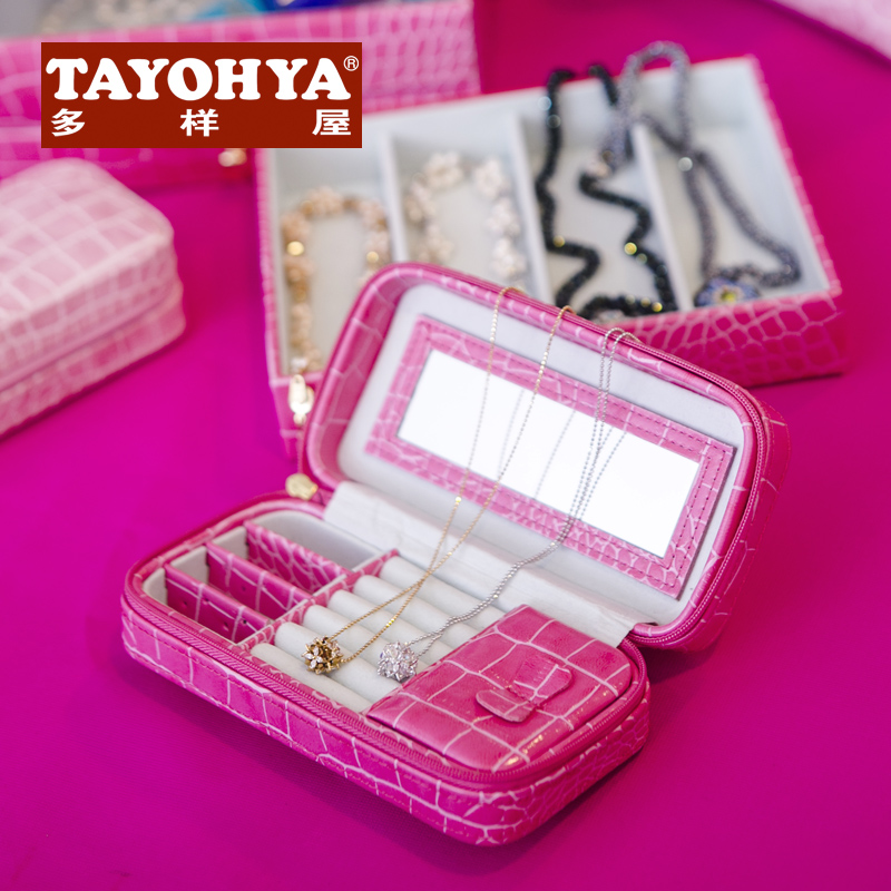 Tayohya diverse housing crocodile carry portable makeup makeup jewelry box jewelry storage box