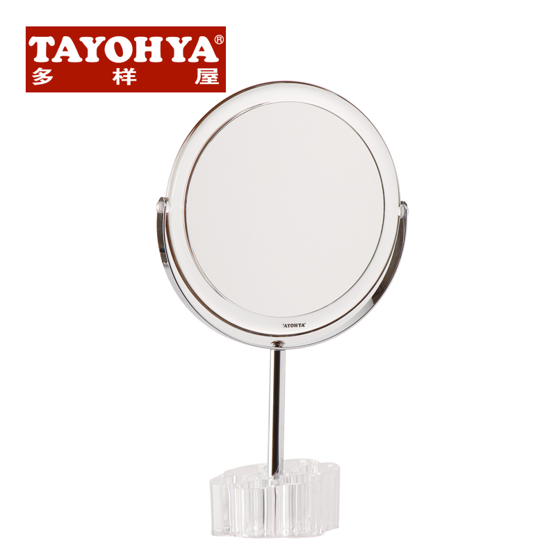Tayohya diverse housing genuine beauty combination sided mirror magnifying mirror beauty makeup lipstick base