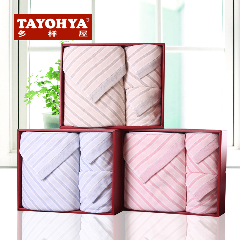 Tayohya diverse housing genuine qing yan cotton striped towel washcloth towel untwisted gauze towel gift