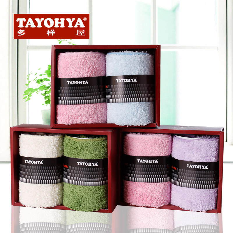 Tayohya diverse housing genuine snow gift super soft microfiber towel to wipe a small towel towel combination