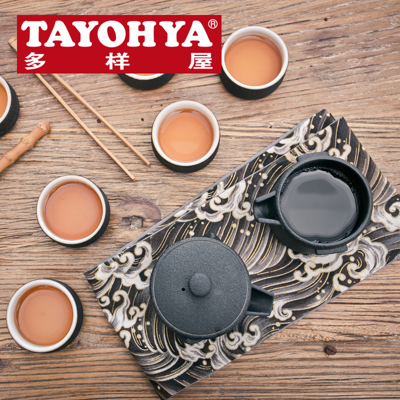 Tayohya diverse housing genuine yao ming tea sets ceramic teapot cup kung fu tea set gift box set