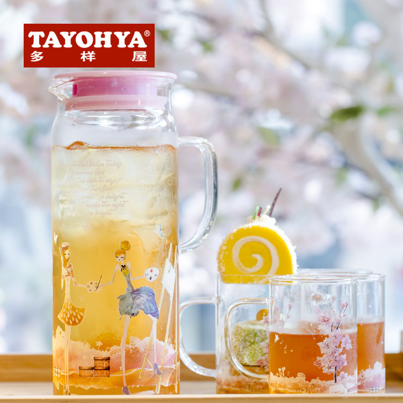 Tayohya diverse housing pink lady glass shuiju group transparent pyrex cup kettle gift set