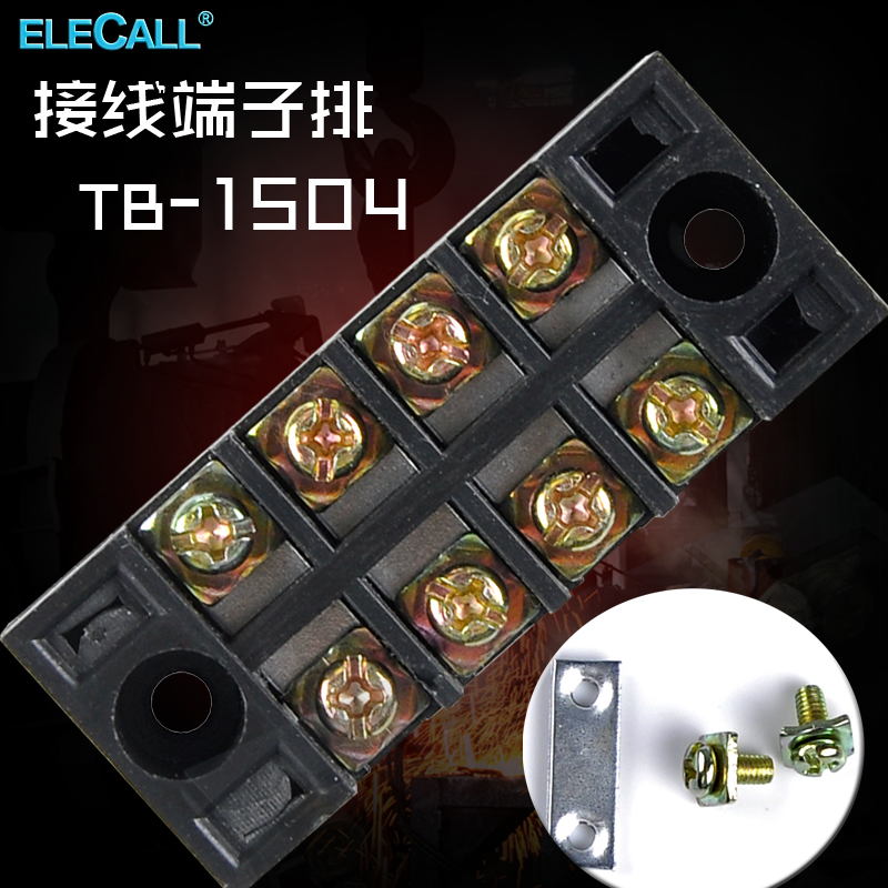 Tb-1504 terminal block junction box junction box with a terminal blocks universal terminal fixed terminal block wiring board