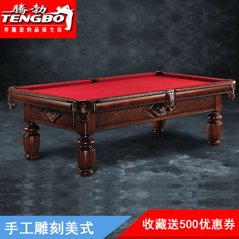 Tb tang bo billiards custom engraving standard american adult home nine tables in the case sub 16 color black 8 Pool table