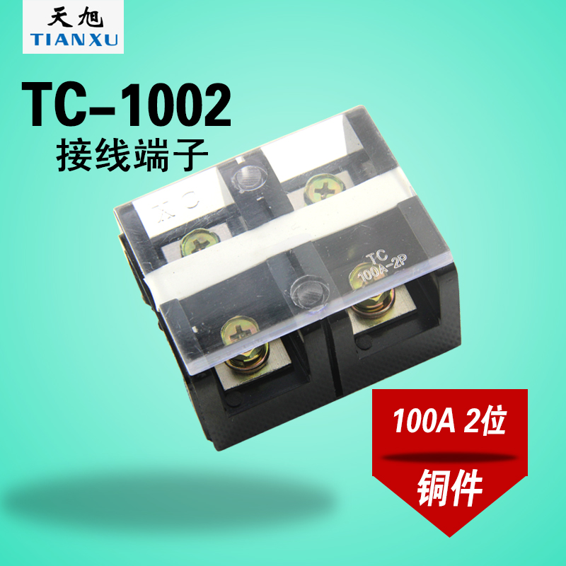 China 1u Wiring Block, China 1u Wiring Block Shopping Guide at ...