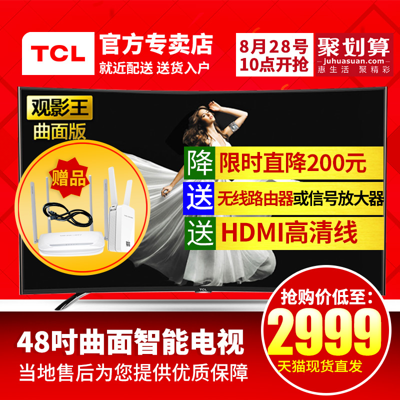 Tcl D48A920C 48 inch surface high tft color gamut lcd tv 10 nuclear android 4.4 smart tv