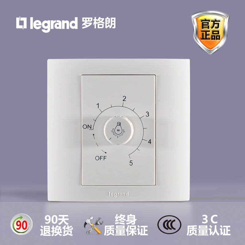 Tcl legrand switch panel wall switch socket official circles elegant white series 86 tone light dimmer switch