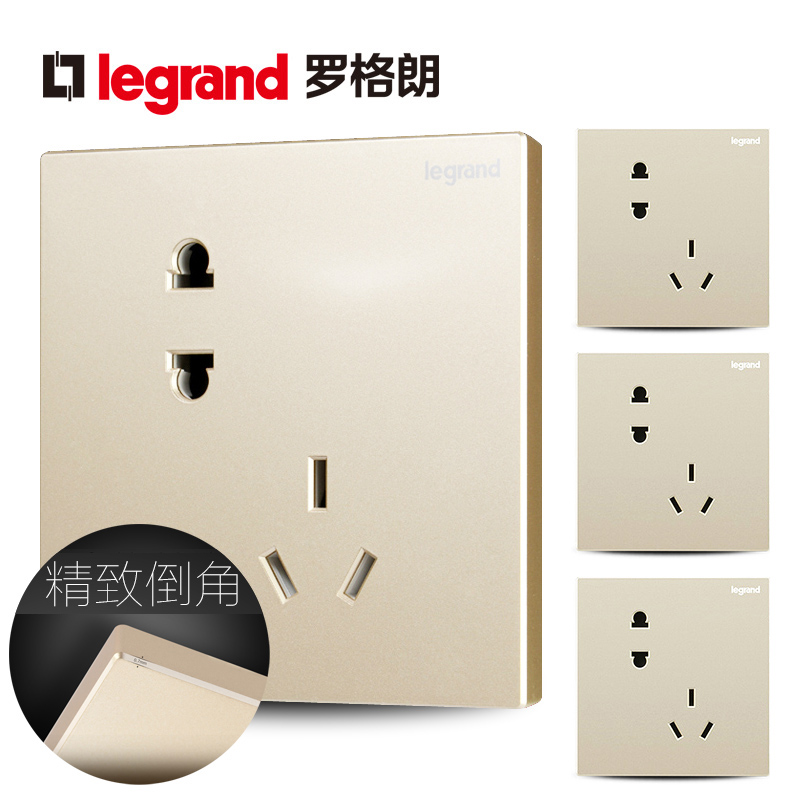Tcl legrand switch socket official code series milan k8 golden oblique dislocation five five hole hole 5 optional packages