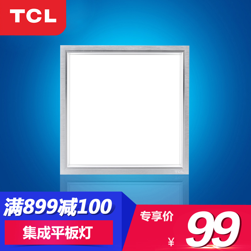 Tcl lighting integrated ceiling lights slim led panel light kitchen lights embedded lvkou panel lights