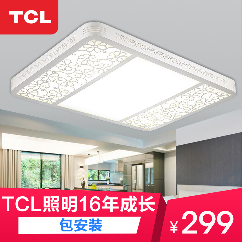 Tcl lighting lamp creative minimalist rectangular living room lights led ceiling lamp modern lighting fixtures