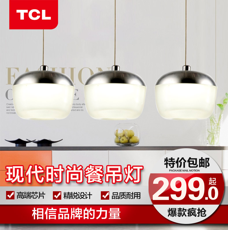 Tcl lighting led modern minimalist restaurant chandelier three creative bar lamp stylish wine bar pendant lamp dining room light