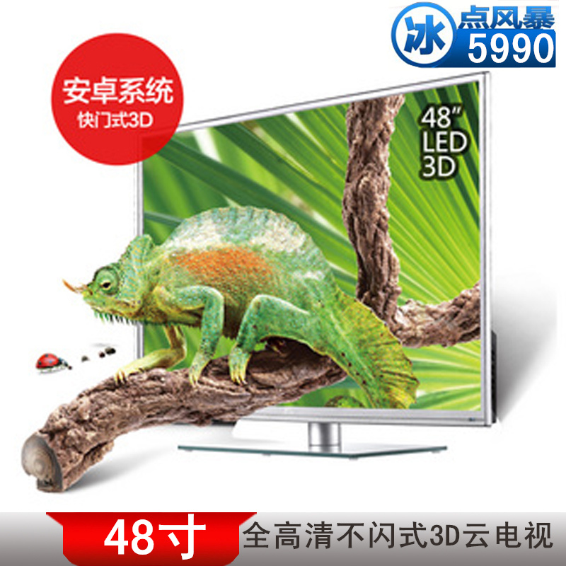 Tcl48 inch 3d lcd tv android smart tv led tv l48f3390a-3d shutter