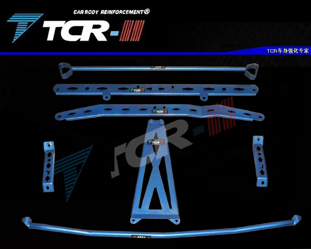 Tcr applicable benz e series c200c200KSLK300 smart top bar top bar balancing pole chassis reinforcement