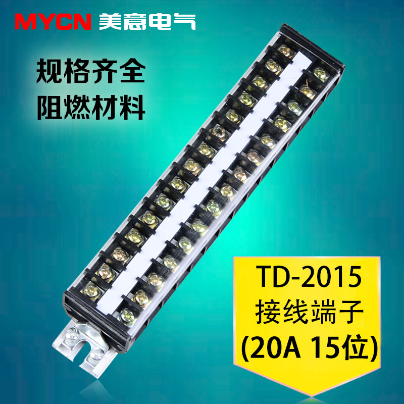 Td-2015 modular terminal blocks 15 terminal block 20a terminal wiring connector wire connector